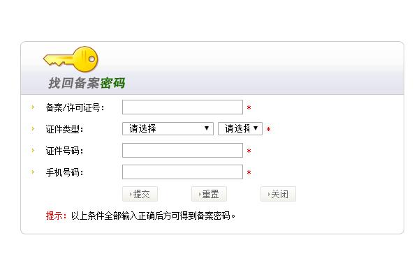 青岛做网站公司,青岛网站制作,青岛网站建设